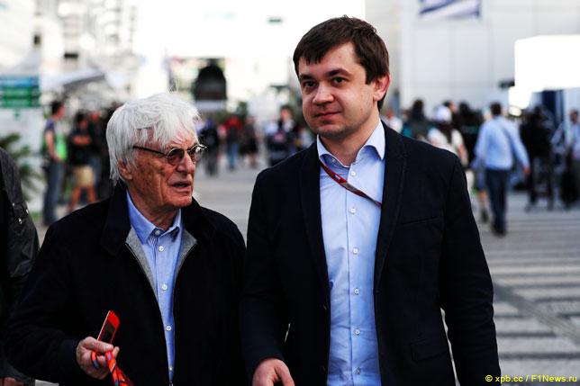 Берни Экклстоун и Сергей Воробьёв