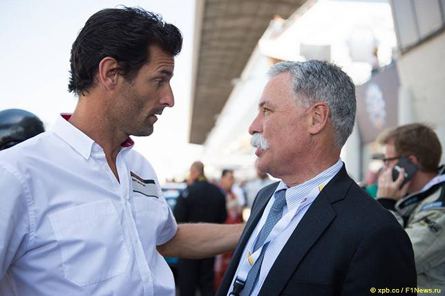 Марк Уэббер и Чейз Кэри, исполнительный директор Формулы 1