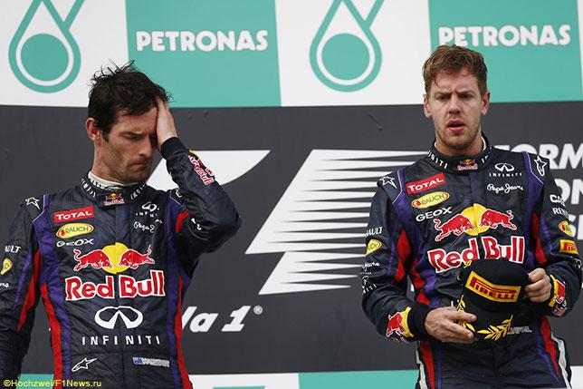 Марк Уэббер и Себастьян Феттель на подиуме после финиша в Гран При Малайзии 2013 года