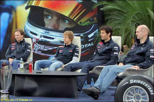 Пресс-конференция Red Bull Racing