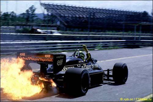 Айртон Сенна одержал на Lotus-Renault пять побед в Гран При