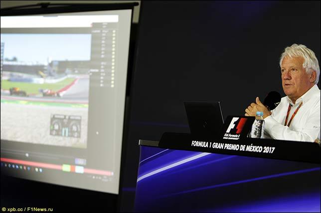Гонщик «Формулы-1» Ферстаппен принес извинения FIA за слова после Гран-при США