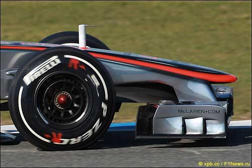 Носовая часть McLaren MP4-27
