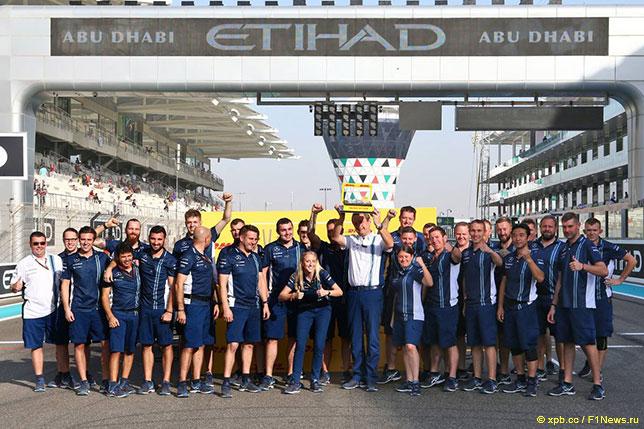 В Абу-Даби команда Williams получила приз DHL по итогам сезона