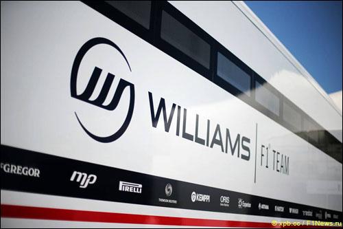 Williams проведет благотворительный ужин