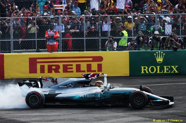 Гран При Мексики. Льюис Хэмилтон празднует четвертый чемпионский титул