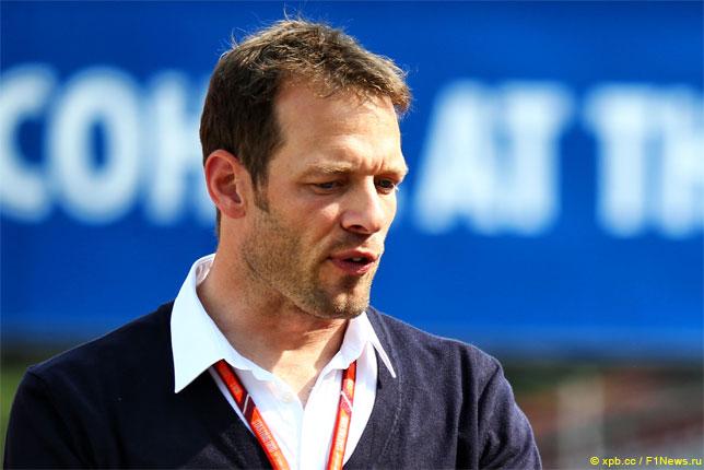Алекс Вурц
